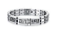 2015 Fashion Love Bracelet 316L Stainless Steel Bracelet, Health Care Silver Link Bangles for Men 3pcs/lot, BC1682