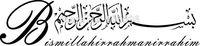 55*250cm New islamic design Muslim quran word Home sticker Wall decor Decals Art Vinyl SE45