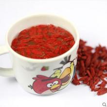 Qi Li Xiang four star Ningxia wolfberry medlar Gou Qi Zi super Zhongning wolfberry Wang 500g