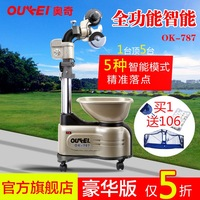 Oukei og table tennis ball machine home deluxe edition ok-787 table tennis ball table automatic