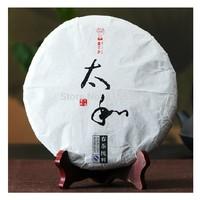 [GRANDNESS] TAI HE * 2014 Premium Quality Yunnan JingMai Old Arbor Puer Pu Er RAW Sheng Pure Material Spring Aroma 660g