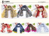10pcs / lot free shipping Korean version dual flowers shawl / Yi Wai Chan Ba leopard scarf yarn women lengthened