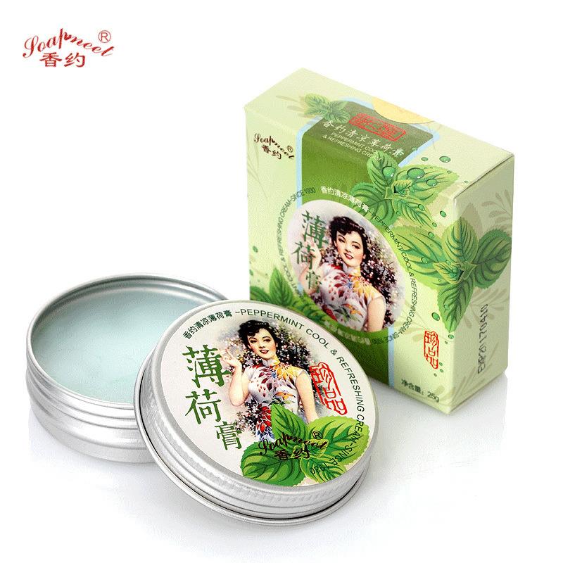 Original Refreshing Mint Fragrance Solid Perfume Cream 25g(China (Mainland))