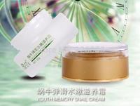 Face Care CAICUI Korea Gold Snail Face Cream, Moisturizing Whitening Anti-aging Anti wrinkle snail shells slip supple Day Cream