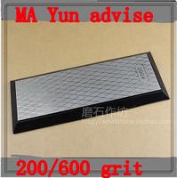 DMD new goods 200/600#  diamond knife whetstone  Diamond template 200*65*8mm 920G