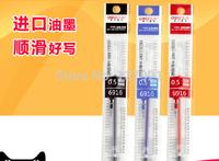 Free Shipping 50PCS pen cartridge pen refills tinta replacement for 0.5mm pens fountain pen ink good gift