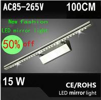 100CM 15W Modern Stainless Steel Energy-Saving High-End LED Wall lamp Bathroom Mirror Front Lamp Minimalist Lamp cc26