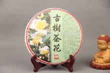 357g Yunnan Pu er tea camellia trees raw tea cakes seven Pu er tea cakes sweet