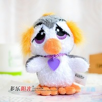 End of a single mga little penguin plush toy my epets doll series Stuffed Toys Animals