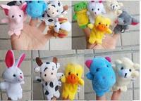 20x Cartoon Biological Animal Finger Puppet Plush Toys Child Baby Favor Dolls #Rose Shop