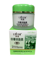 Sheep child element lock water anti-wrinkle nourishment cream 75 g hydrating fade out fine lines