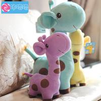 Pernycess 1pcs 50cm Giraffe doll cute plush toy doll pillow creative birthday gift