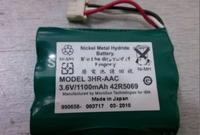 Free Shipping 44L0313 42R5069 42R5070 I/O Raid Card Cache Battery For 5709 1907 42R8606 RAID Card Pulled 3Months Warranty