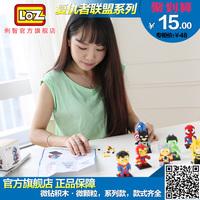 Loz novel mini diamond gruond building blocks toy