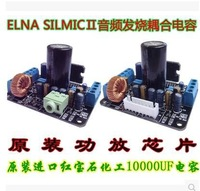 Free shipping TDA7850 amplifier plate on-board computer power amplifier power amplifier ACC four track BA3121 noise control