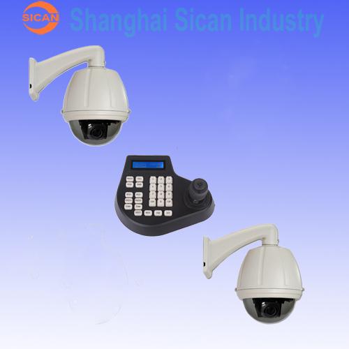 Lot 2pcs 480TVL 30x Zoom SONY CCD PTZ Speed Dome CCTV Camera+keyboard controller(China (Mainland))