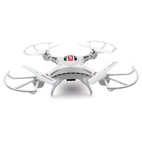 F11323/24 JJRC H8C 4CH 2.4G 0.3MP Camera LCD RC Quadcopter Drone Helicopter RTF 30W 3D 6-Axis Gyro Explorer Toys + FP