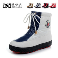 Hot women winter snow boots warm waterproof slip female students muffin bottom down vamp ankle boots. Free Shipping