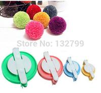 4Sizes Essential Pom Pom Maker Fluff Ball Weaver Needle Craft Knitting Wool loom Tool Set DIY Needlework