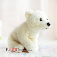 End of a single vilien ultra soft polar bear heavly doll wild animal plush toy 18cm