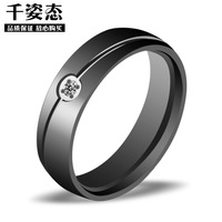 Brand New 2015 Personality Men Jewelry Titanium Slanting Stripe Ring 4680 Brief Cool style for Men Gift Free Shipping