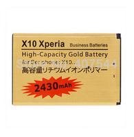 DHL  shipping 100pcs/Iot  Gold 2430mAh Battery For Sony   X10 X1 X2 BST-41- Nueva