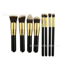 8 pcs Soft Synthetic Hair Make Up Tools Kit Cosmetics Beauty Makeup Brush Sets Gold Dropshipping