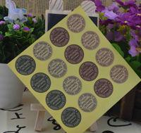 Packaging stickers cowhide paper sealing paste gift packaging