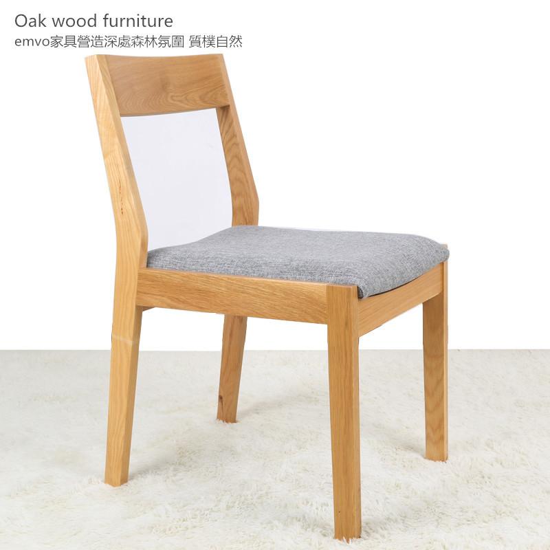 Scandinavian Shu Muji Wind Japanese White Oak Wood