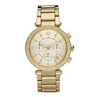 Alloy steel quartz watches Michaelled Brand men Watch Ladies diamond Jewelry bracelet Women dress watch Parker Gold Watch MS5354