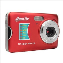 Portable 12.0 Mega Pixel CMOS HD Digital Camera with 8x Digital Zoom