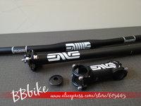 MTB parts kit Carbon Fiber Bicycle  MTB flat/riser handlebar seatpost stem top cap Free shipping