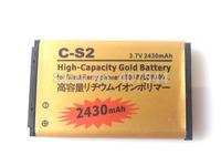 DHL  shipping 100pcs/Iot  Gold 2430mAh Battery For  Blackberr C-S2 C-S2 8300 8330 8310 8700 9300