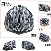 Oqsport safety cycling helmet mountain bike road bike helmet integrally bicycle  helmet