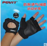 Sports Gloves Sports Safety