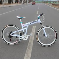 26 mountain bike carbon steel folding shock absorption 21 24 double disc variable speed mountain bike