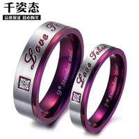 New Arrival Purple Romantic Love Ring 6778 Men Women Couple Jewelry for Christmas & Valentine Day Lovers Gifts Free Shipping