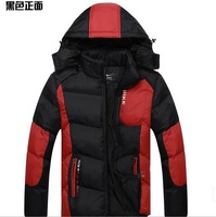 2015 New Arrival High Quality  Brand Design Men's Coat Fashion Casual Padded  Warm Thicken Winter with a hood Jacket