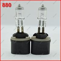 2 PCS 880 Halogen Bulb 12V 27W Transparent Quartz Glass Supper Bright Car Headlight & Fog lamp Universal  Free Shipping ^^KKK