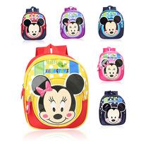 2015 New nylon kids backpack lightening mochila infantil travel bag children school bags for kindergarten girls boys
