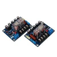 High quality Mono UPC1237 mirror symmetry circuit Speaker protection board