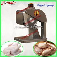 2014 Best sale chicken cutting machine