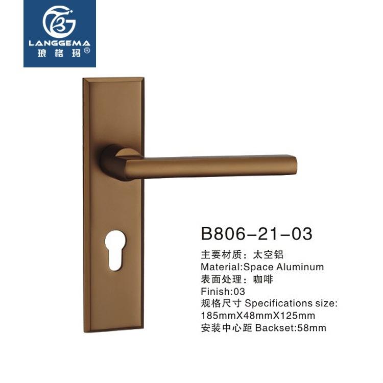 Wholesale minimalist space aluminum interior door handle locks Deluxe brown locks B806-21-03(China (Mainland))