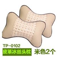 New high-grade summer ice silk skin linen leather headrest pillows on the pillow for cars Car neck pillow