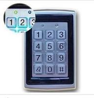 Stainless steel door machine ID Waterproof metal door machine Entrance guard controller all-in-one