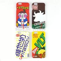 Ted Fashion Vita milk dull polish hard case for iphone 6 4.7Inch,Free shipping