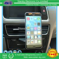 360 degree rotation car phone holder