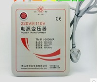 3000W Power transfomer Converter for Electrical equipment from 110V to 220V
