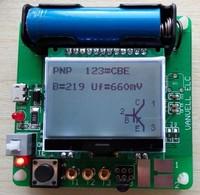 2015 newest version of inductor-capacitor ESR meter DIY MG328 multifunction tester