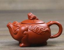 Wealthy Toad Golden Toad Puple Clay Teapot Tea Set Gongfu Teapot Tea 120ml
